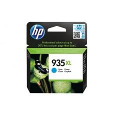 HP Ink 935XL Cyan Ink