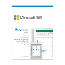 Microsoft Office 365 Business (M365)