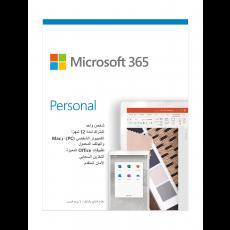 Microsoft Office 365 Personal (M365)