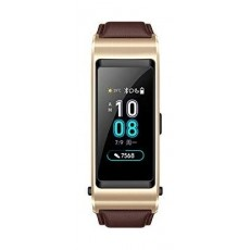 Huawei TalkBand B5 - Brown