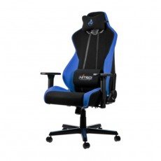 Nitro Concepts S300 Gaming Chair - Galactic Blue