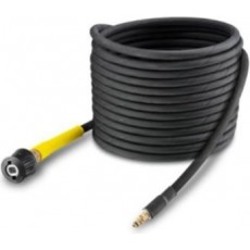 Karcher 10-Meter Rubber Extension Hose