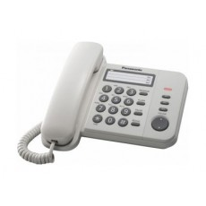Panasonic Corded Telephone (KX-TS520FXW) - White