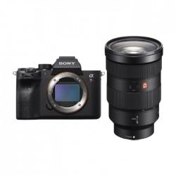 Buy Sony Alpha a7R IV + FE 24-70mm f/2.8 GM E-Mount Lens in Kuwait | Buy Online – Xcite