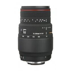 Sigma 70-300mm F4-5.6 APO DG Macro - Nikon Mount