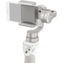 DJI Osmo Gimbal 3 Axis Mobile Stabilizer - Silver 1st view