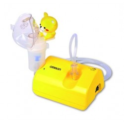 Nebuliser Price in Kuwait and Best Offers by Xcite Alghanim Electronics