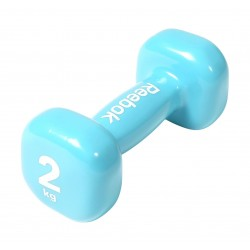 Reebok 2 KG Fixed Weight Dumbbell (RAWT-11152) - Blue