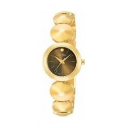 Alba Ladies Fashion Analog 22.5 mm Metal Watch (AH8362X1) - Gold