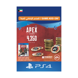 Sony Apex Legends 4000 (+350 Coins)