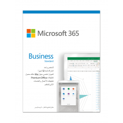 Microsoft M365 Business