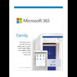 Microsoft Office 365 Family (M365)