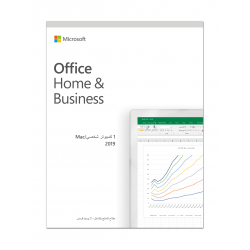 Microsoft Office Home & Business 2019 (H&B)