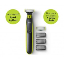 Philips OneBlade Shaver + 1 Extra Blade (QP2520/33) - Lime Green