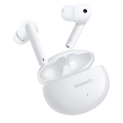 Huawei FreeBuds 4i White in KSA | Buy Online – Xcite