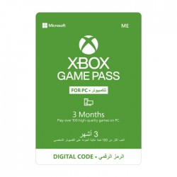 Microsoft Xbox Game Pass for PC