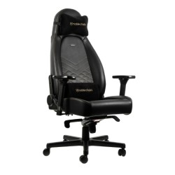 Noblechairs Icon Gold Gaming Chair in Kuwait | Buy Online – Xcite
