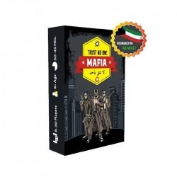 Mafia Vs Civilians Board Game