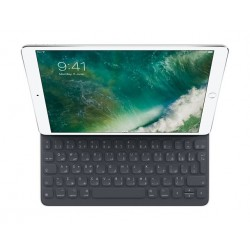 Apple Smart Keyboard for 10.5‑inch iPad Pro - Arabic
