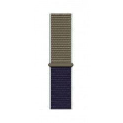 Apple 44mm Nike Sport Loop (MWU12) - Khaki
