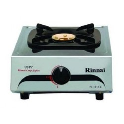 Rinnai 1 Burner Portable Gas Stove  (RI511E)