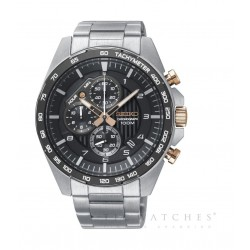 Seiko SB323P Gents Quartz Chronograph Watch Metal Strap - Silver