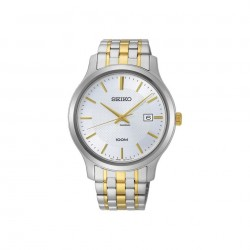 Seiko 42mm Analog Casual Gents Metal Watch (SUR295P) - Silver