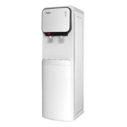 Haier Water Dispenser with Refrigerator (YLR-1.5-JXR-15)
