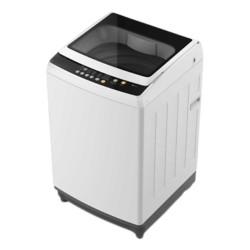 Wansa Gold  7KG Top Load Washing Machine (WGTLW708-TWHT-C10)