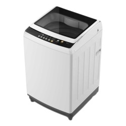 Wansa Gold  Top Load Washing Machine Prices in Kuwait | Shop online - Xcite