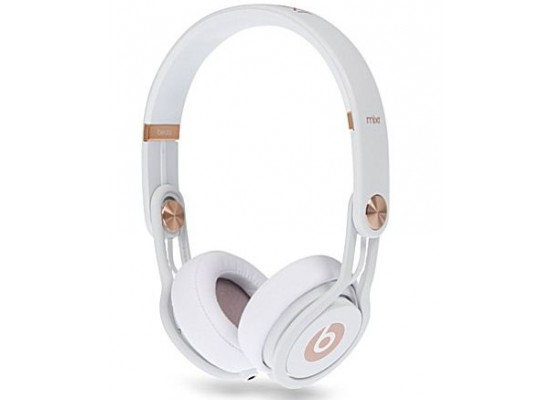 Beats Mixr On Ear Headphones - Rose Gold  0f61cc1a6