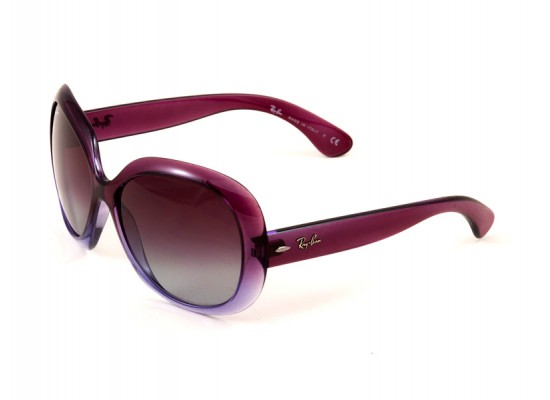Ray-Ban 4098 Square Sunglasses For Women - Purple Frames   Purple Lenses 5b28fbbd39