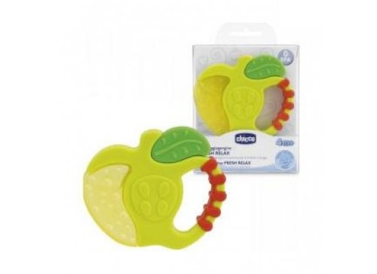 4M1PC061 Baby Teething Ring - With Box