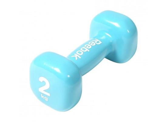 Reebok 2 KG Fixed Weight Dumbbell (RAWT-11152) - Blue