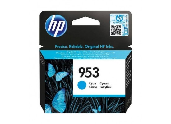 HP Ink 953 Cyan Blue Ink