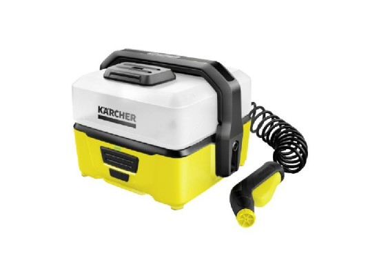 Karcher Out Door Cleaner Pressure Washer OC 3GB