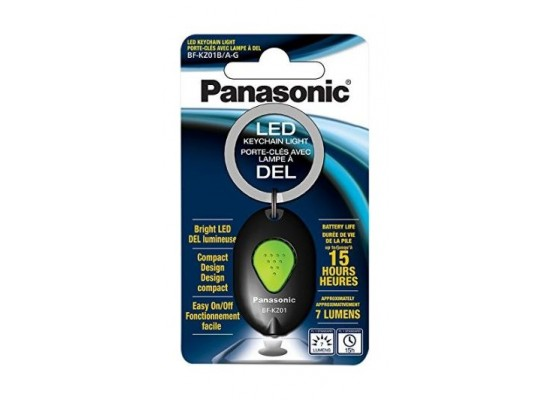 Panasonic LED Keychain light (BF-KZ01B)