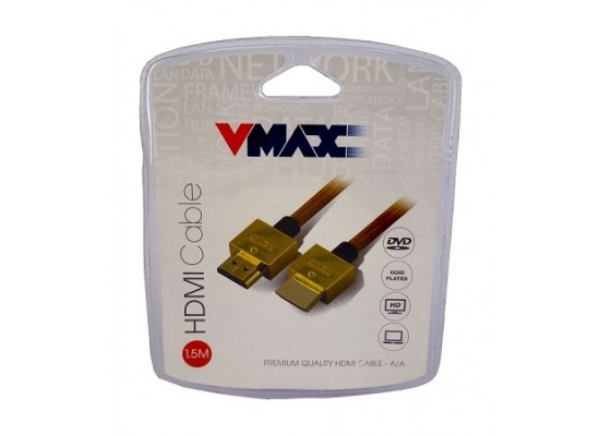 VMAX 1 5M Analog To Analog HDMI Cable | Xcite Alghanim