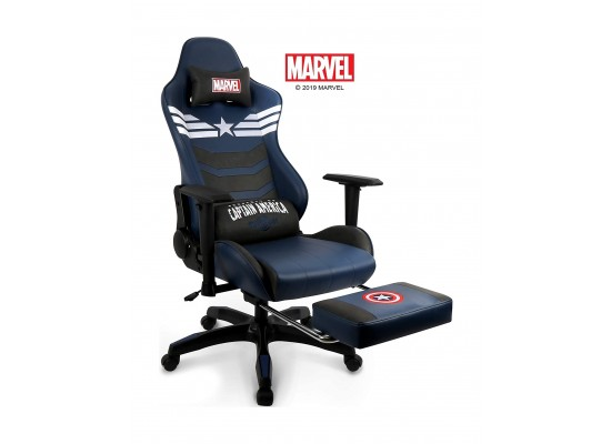 Marvel Avengers Captain America Footrest Chair