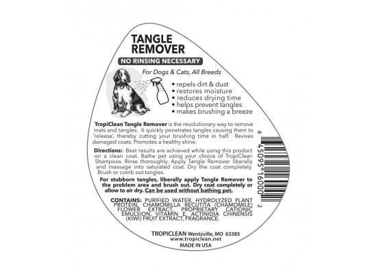 TropiClean D-Mat Pet Tangle Remover (16 fl. oz.)