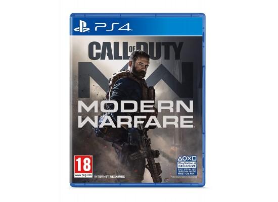PlayStation 4 Slim 1TB + COD Black Ops + Crash Bandicoot + Call Of Duty: Modern Warfare + PSN 1 Month