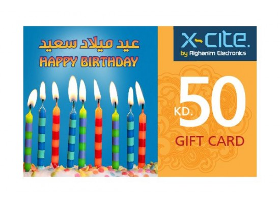 Gift Card Happy Birthday Kd 50 Xcite Alghanim Electronics