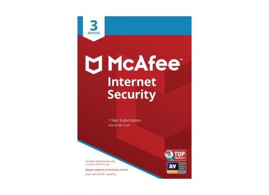 McAfee Internet Security 2019 - 3 Devices