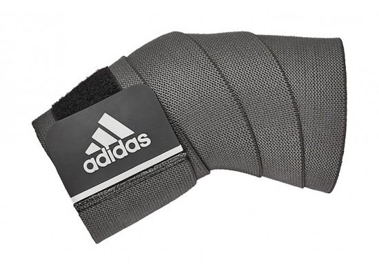 Adidas Universal Support Wrap- Long (ADSU-13373) - Grey