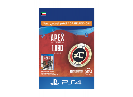 Sony Apex Legends (1000 Coins)