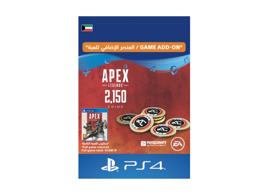 Sony Apex Legends 2000 (+150 Coins)