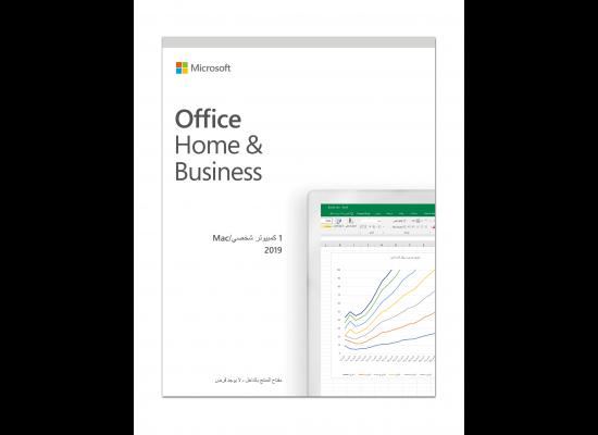 Microsoft Office Home & Business 2019 (H&B)