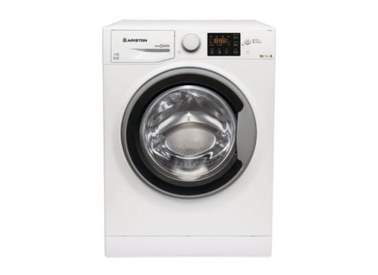 Ariston Front Load Washer/Dryer Price in Kuwait | Buy Online – Xcite