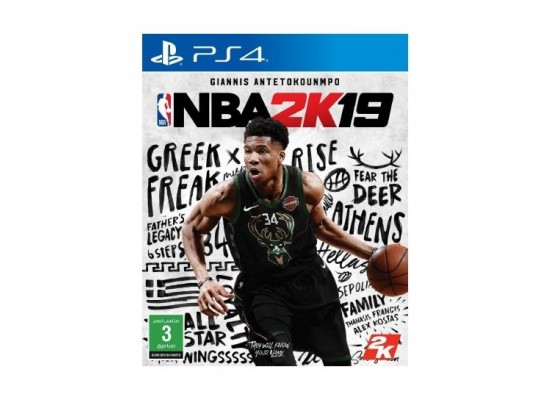 NBA 2K19: PlayStation 4 Game