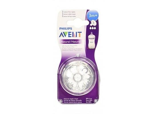 Philips Avent Natural Feeding Teats - 3m+